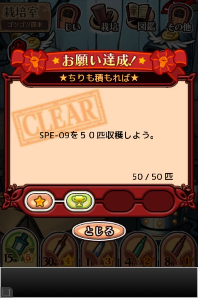 nameko_gold_2-03.jpg
