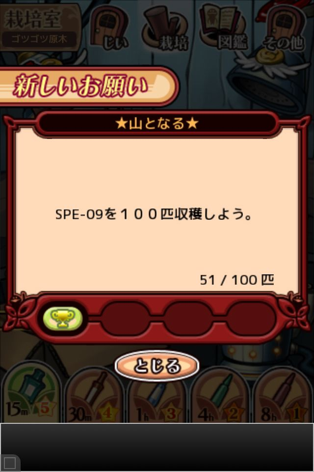 nameko_gold_2-04.jpg
