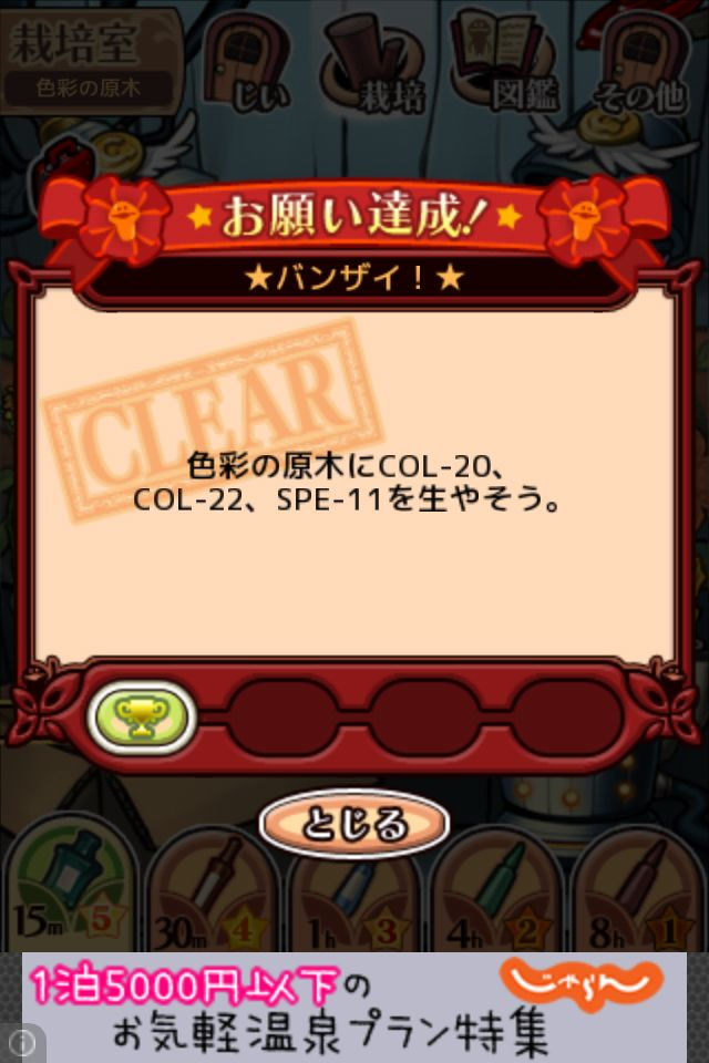 nameko_gold_2-05.jpg