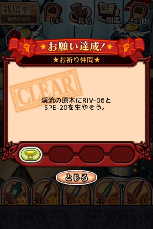 nameko_gold_2-07.jpg