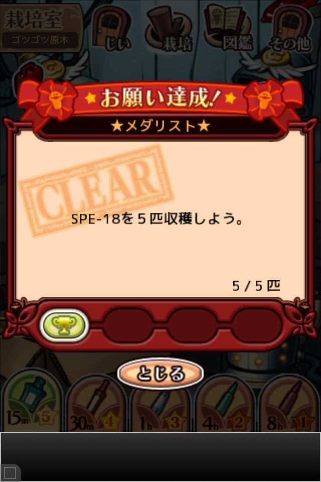 nameko_gold_2-08.jpg
