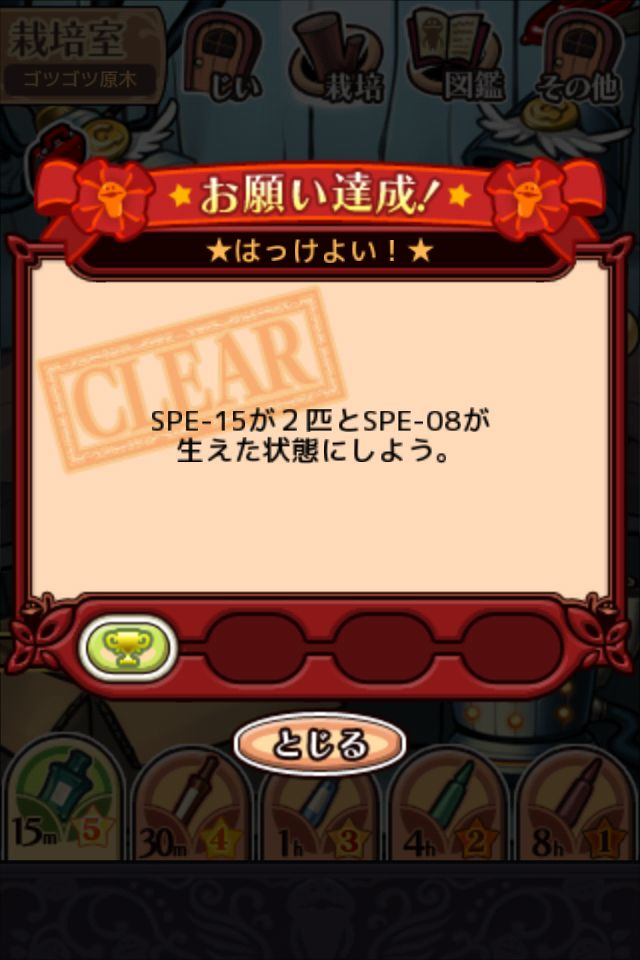 nameko_gold_2-09.jpg