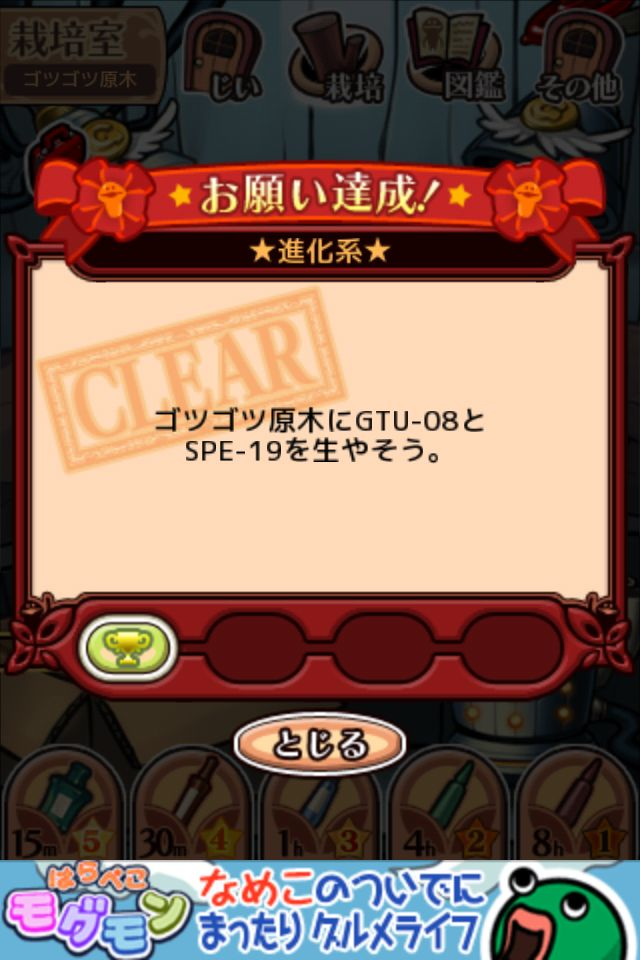 nameko_gold_2-11.jpg