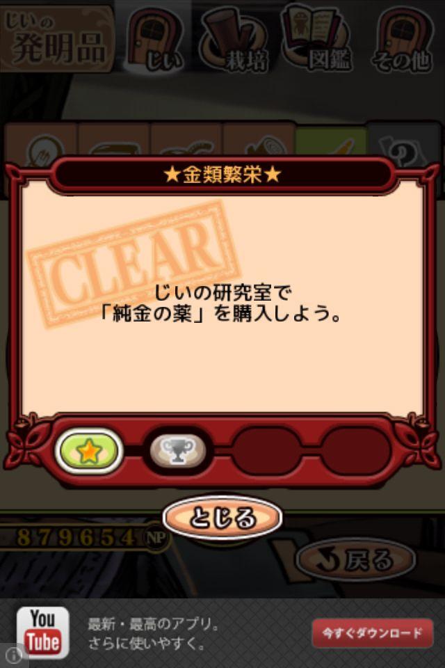 namekodeluxe_gold_1-02.jpg