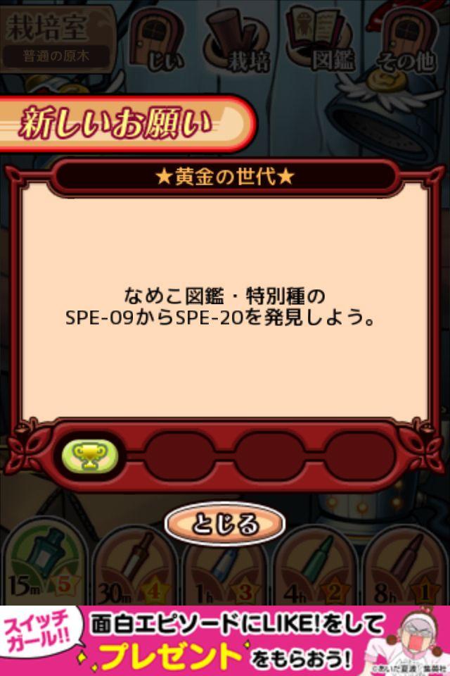 namekodeluxe_gold_1-04.jpg