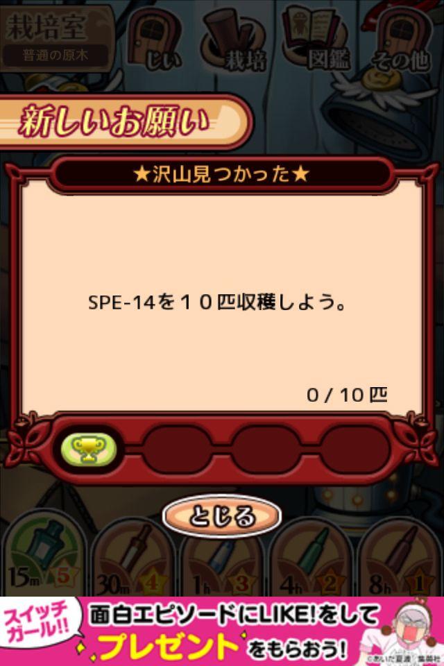 namekodeluxe_gold_1-05.jpg
