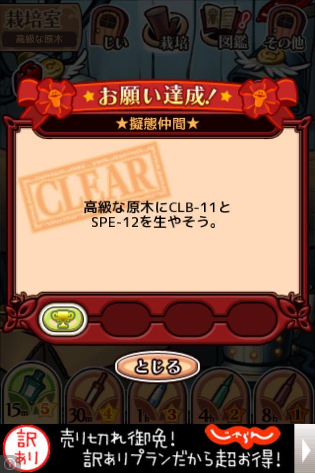 namekodeluxe_gold_1-06.jpg