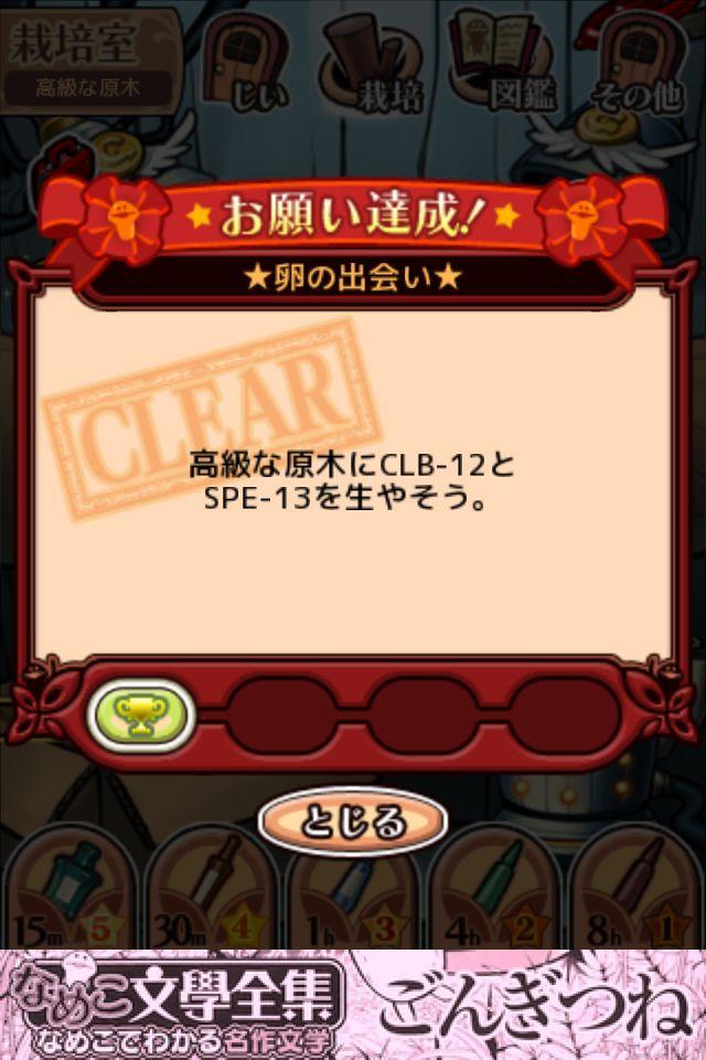 namekodeluxe_gold_1-07.jpg