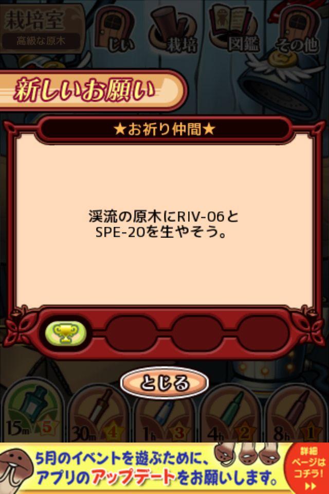 namekodeluxe_gold_1-08.jpg