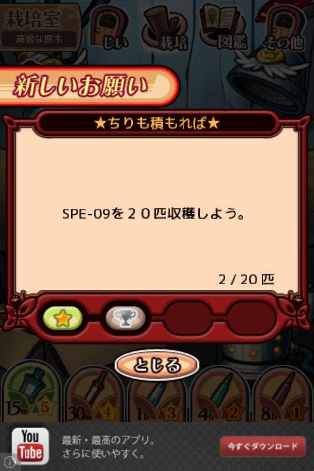 namekodeluxe_gold_1-09.jpg