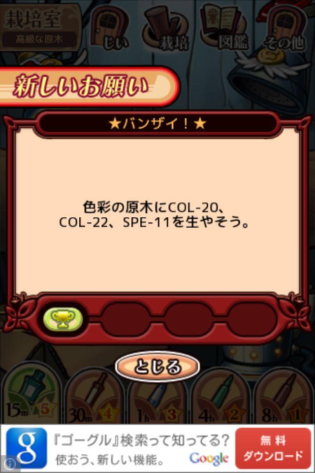 namekodeluxe_gold_1-10.jpg