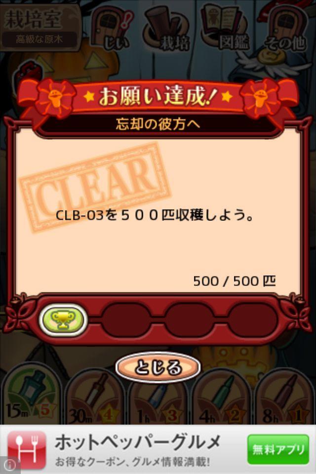 namekodx_clb_1.jpg
