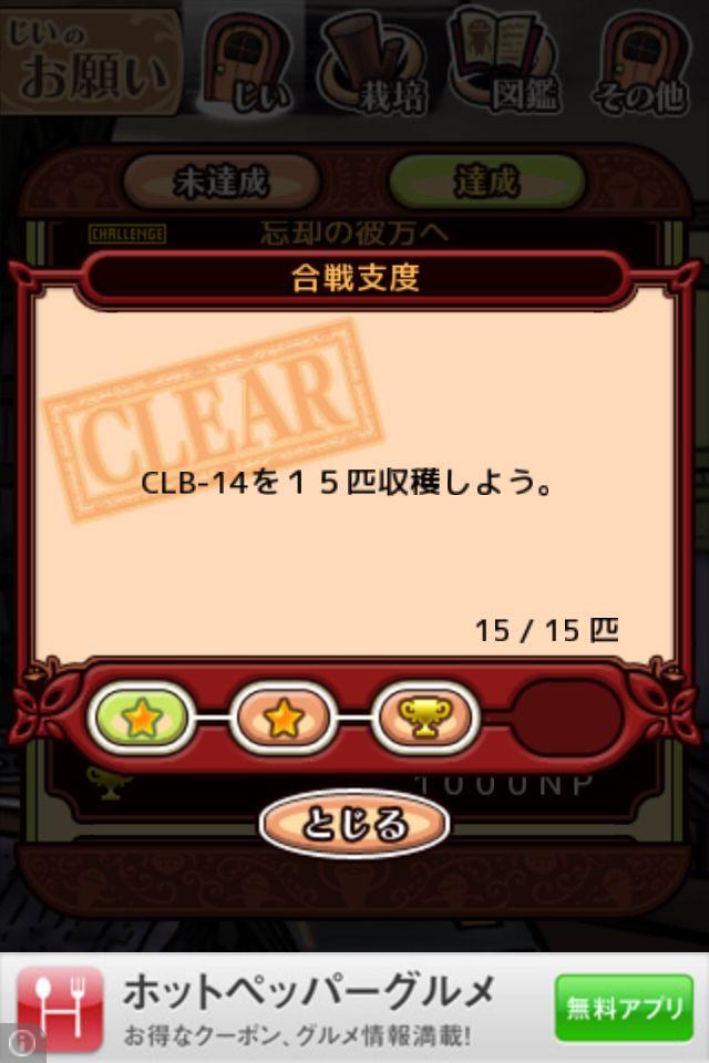 namekodx_clb_2.jpg