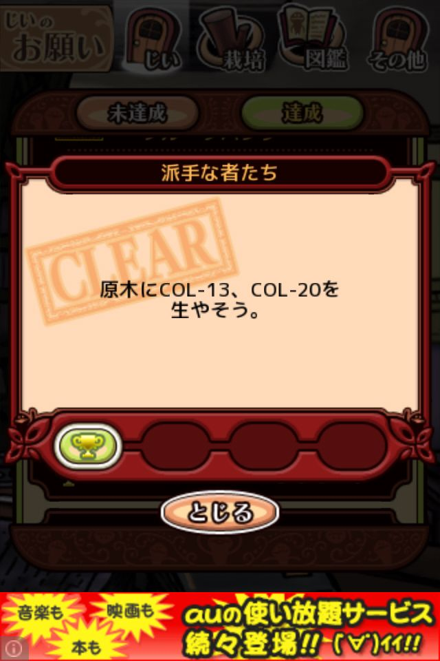 namekodx_col_2.jpg