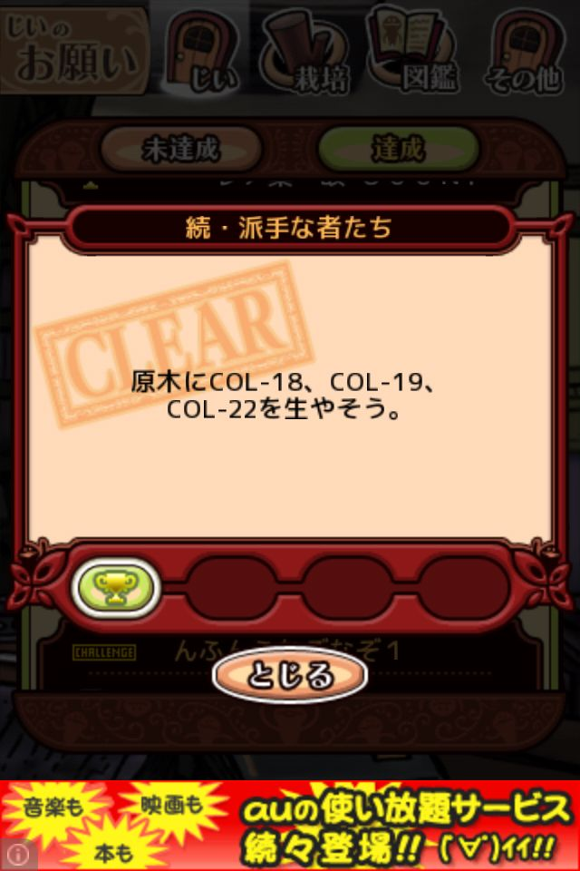 namekodx_col_3.jpg