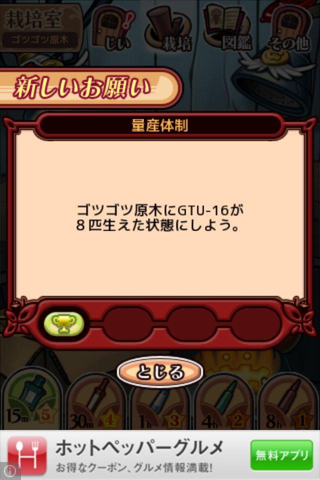 namekodx_gtu_1.jpg