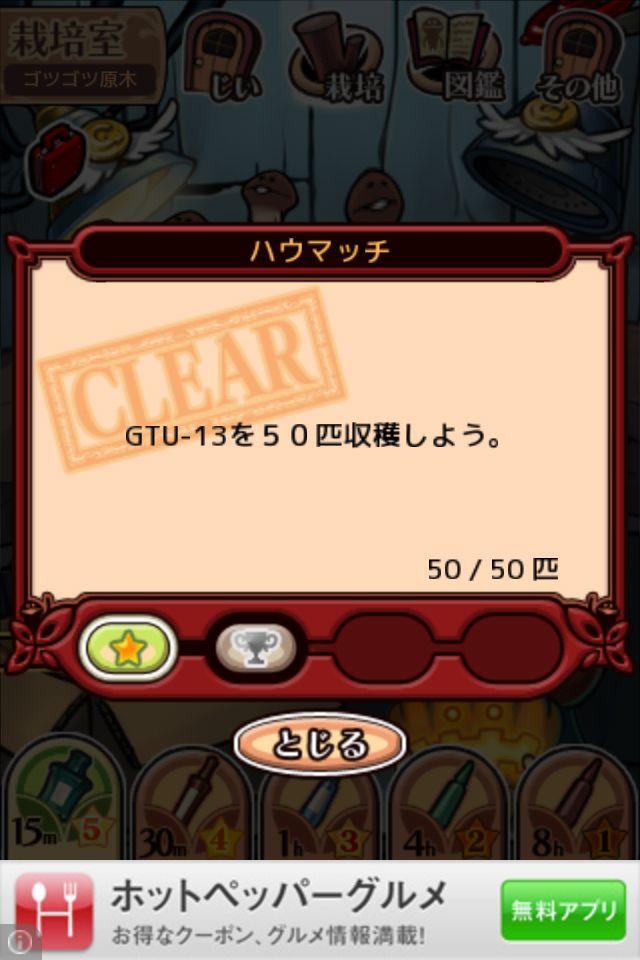 namekodx_gtu_3-1.jpg