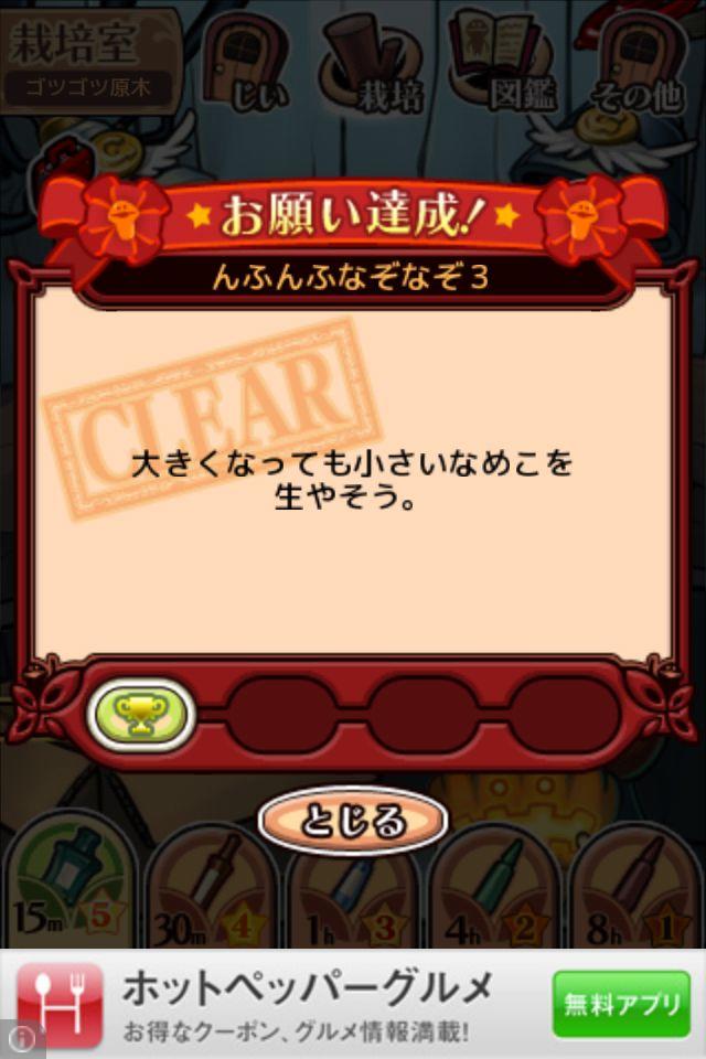 namekodx_nazo_03.jpg