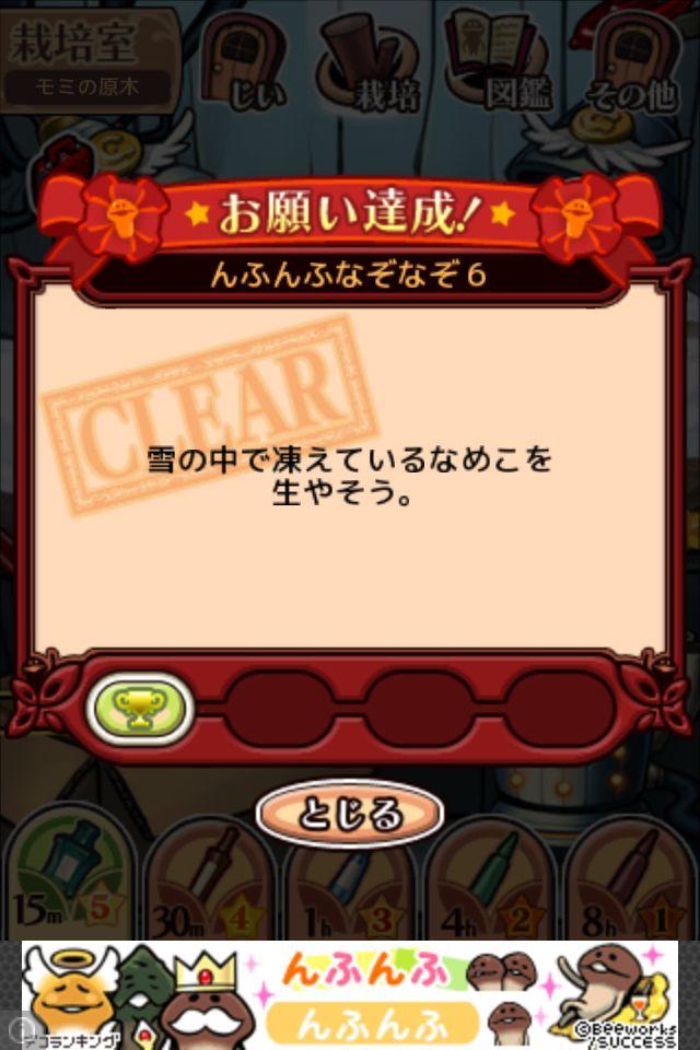 namekodx_nazo_06.jpg