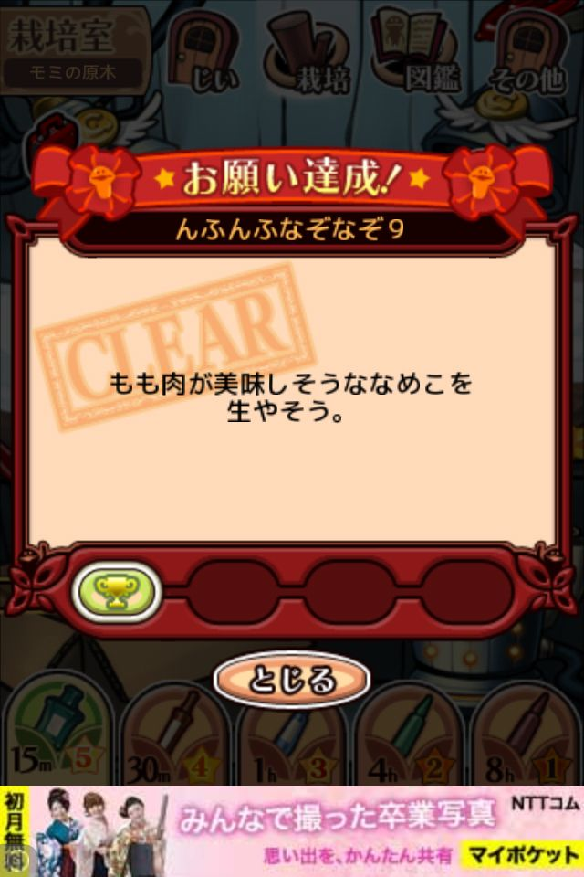 namekodx_nazo_09.jpg