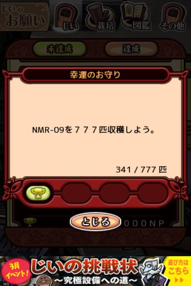 namekodx_nrm_1.jpg