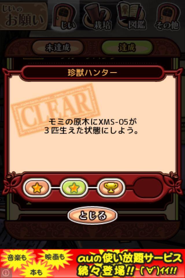 namekodx_rare_2.jpg