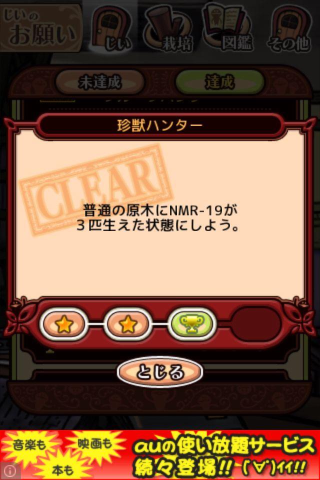 namekodx_rare_3.jpg