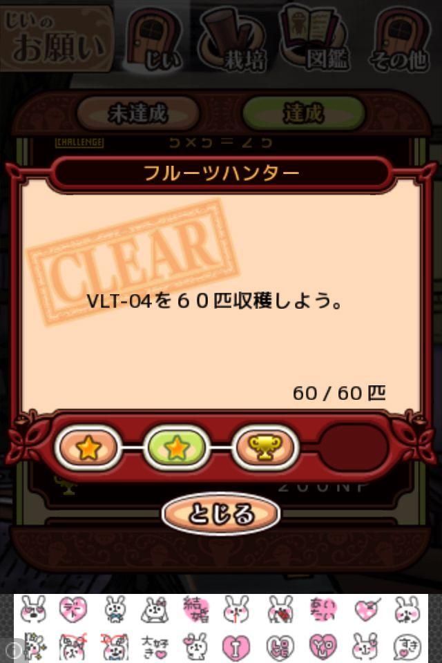 namekodx_vlt_1-2.jpg