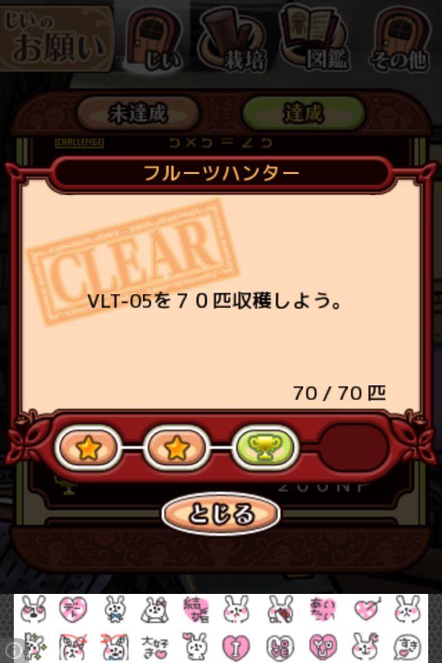 namekodx_vlt_1-3.jpg
