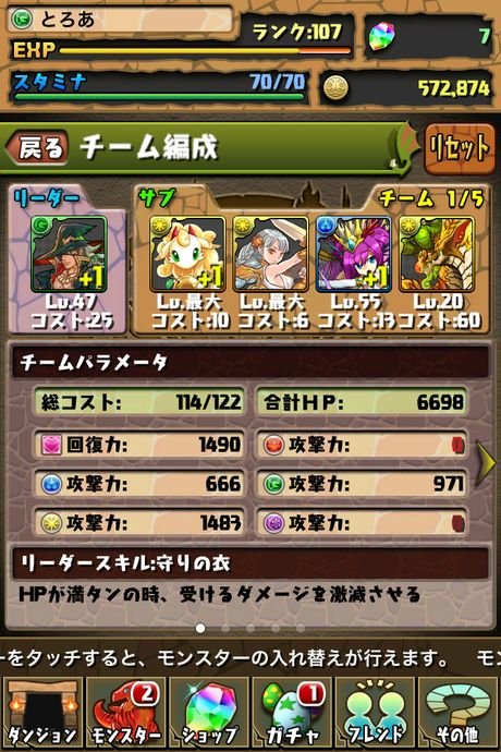 puzzleanddragon_niji_2-1.jpg