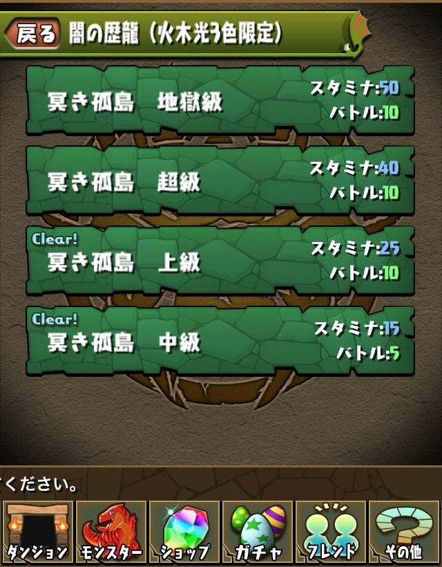 puzzleanddragon_yami_no_rekiryu_1