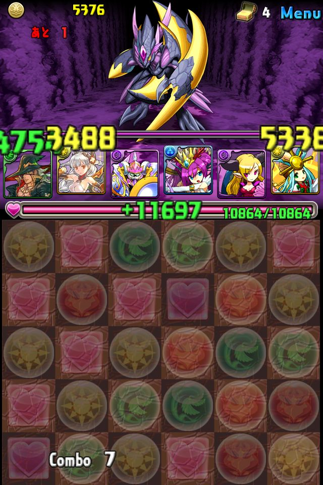 puzzleanddragon_yami_no_rekiryu_2