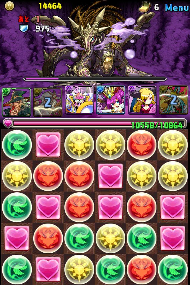 puzzleanddragon_yami_no_rekiryu_3