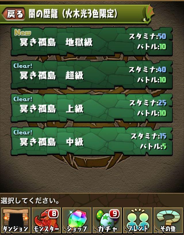 yaminorekiryu_2_1.jpg