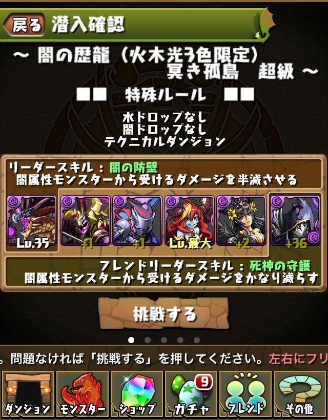 yaminorekiryu_2_2.jpg