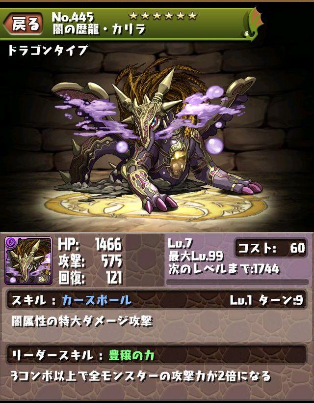 yaminorekiryu_2_6.jpg