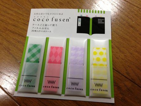 coco_fusen_01.jpg