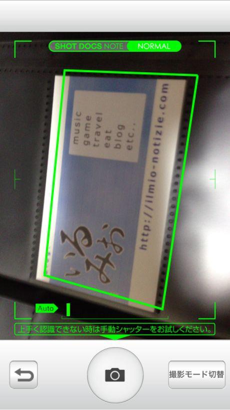 shotdocs_namecardholder_2.jpg