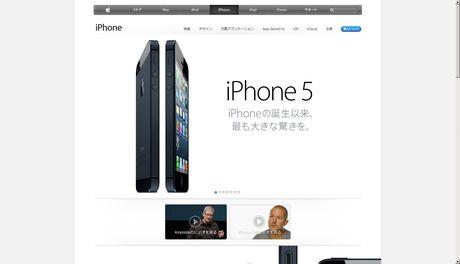 2012-09-14_iPhone5.jpg