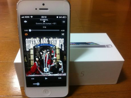20121018_iPhone5.jpg