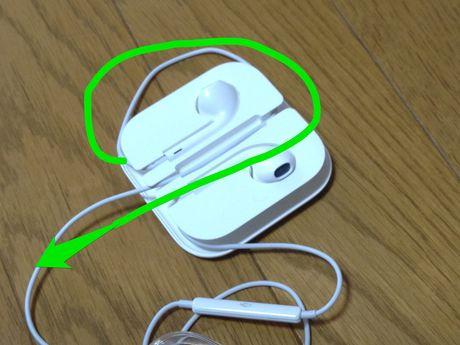 20121029_EarPods_04.jpg