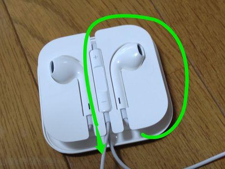 20121029_EarPods_05.jpg