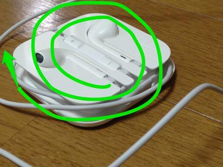 20121029_EarPods_06.jpg