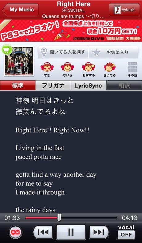 20130117_kashirebo_2.jpg