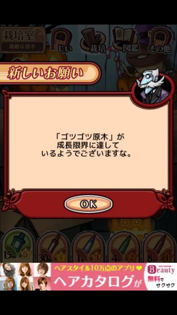 nameko_dx_gtu_limitbreak_01.jpg