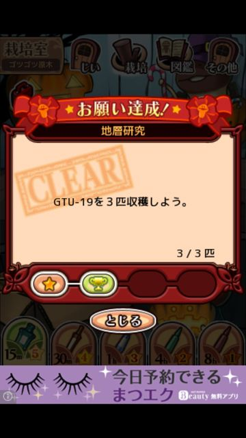nameko_dx_gtu_limitbreak_10.jpg