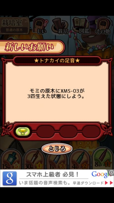 nameko_xmas2012_3.jpg