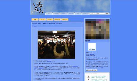 201302_mainpage_ss_1.jpg