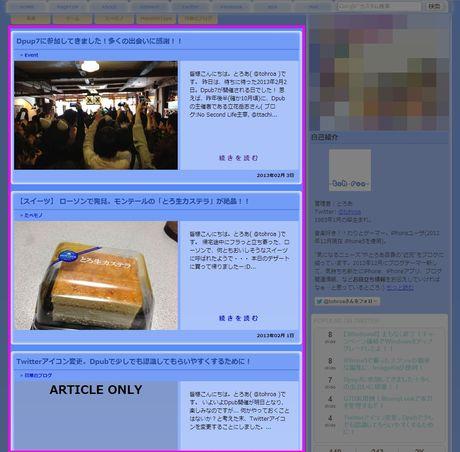 201302_mainpage_ss_2.jpg