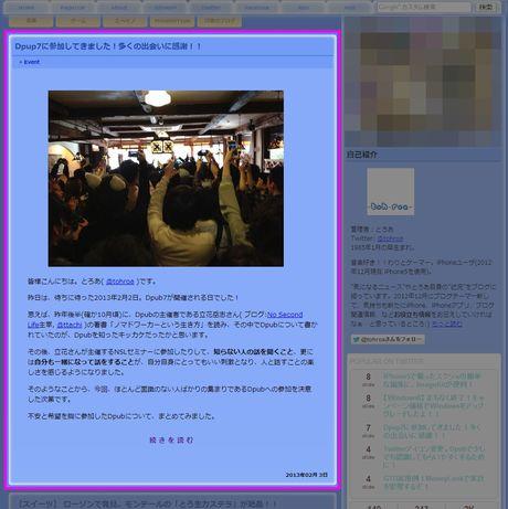 201302_mainpage_ss_3.jpg